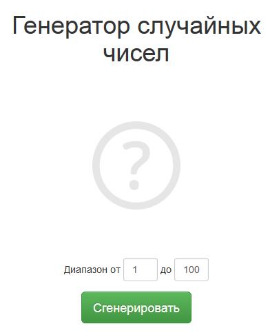 Random password generator expert